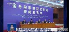 钟南山:肺炎疫情预计2月中下旬达到顶峰