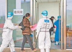 首个以中医治疗为主的方舱医院启用 第一